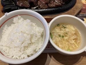 ブロンコビリーご飯&スープ