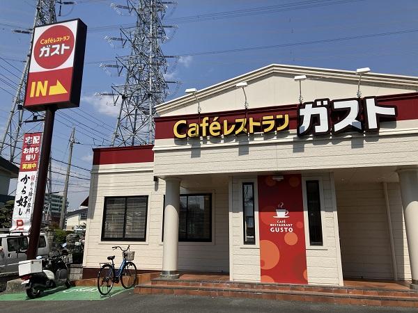 ガスト大阪産業大学前店(