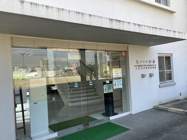飯盛城 (3)大東市立 歴史とスポーツふれあいセンター